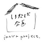 inava-pro_sq_white